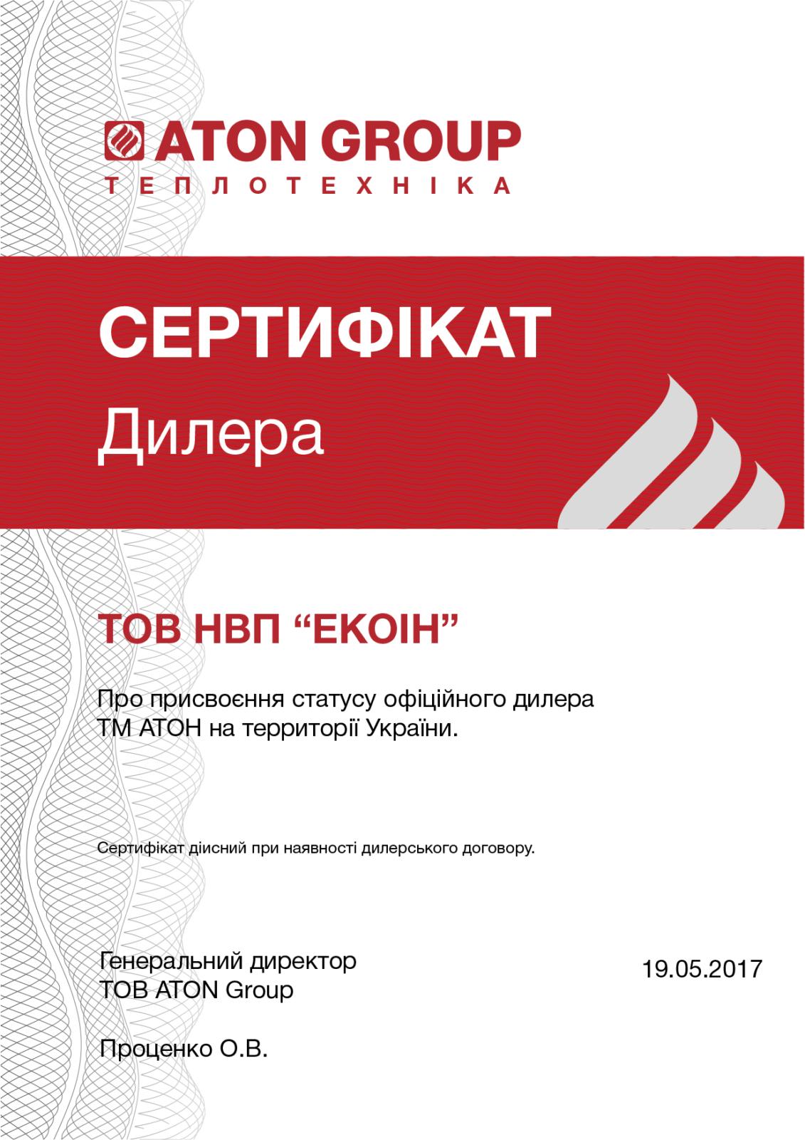 Документи - Фото №15