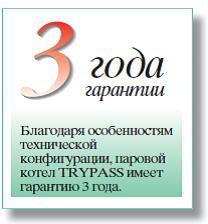 TRYPASS Unical трехходовой паровой котел высокого давления - Фото №19