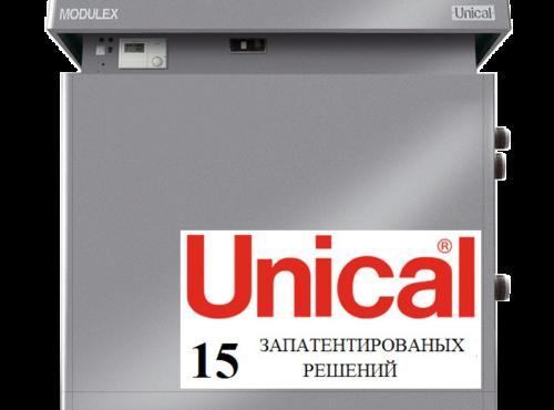 Конденсационный котел Unical Modulex EXT - Фото №17
